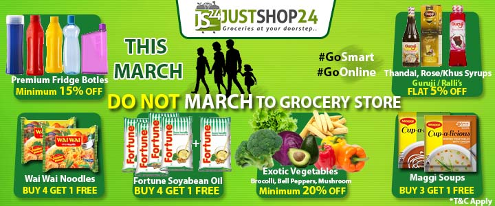 MEGA MARCH OFFERS