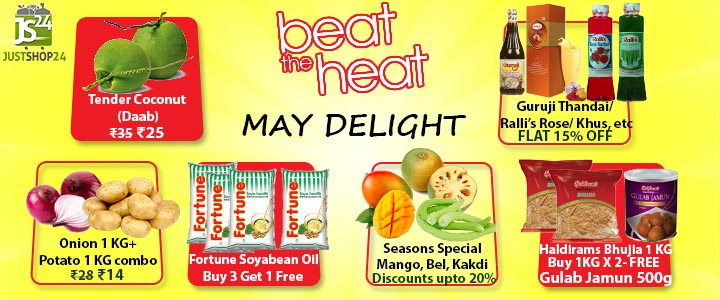 MAY DELIGHT OFFERS